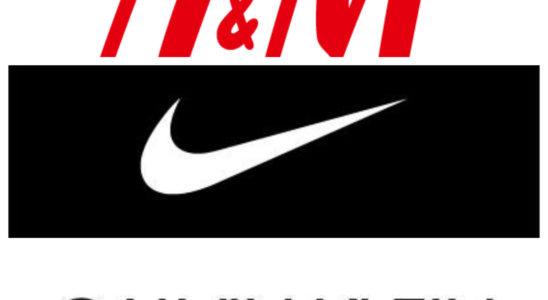 Photomontage des logos de H&M, Nike et Calvin Klein.